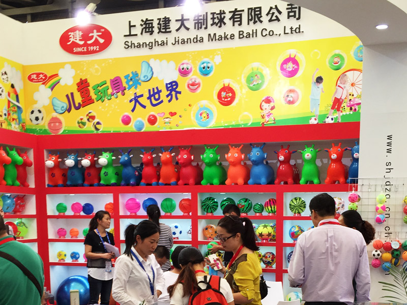 Spielwarenmesse Shanghai Toy Expo