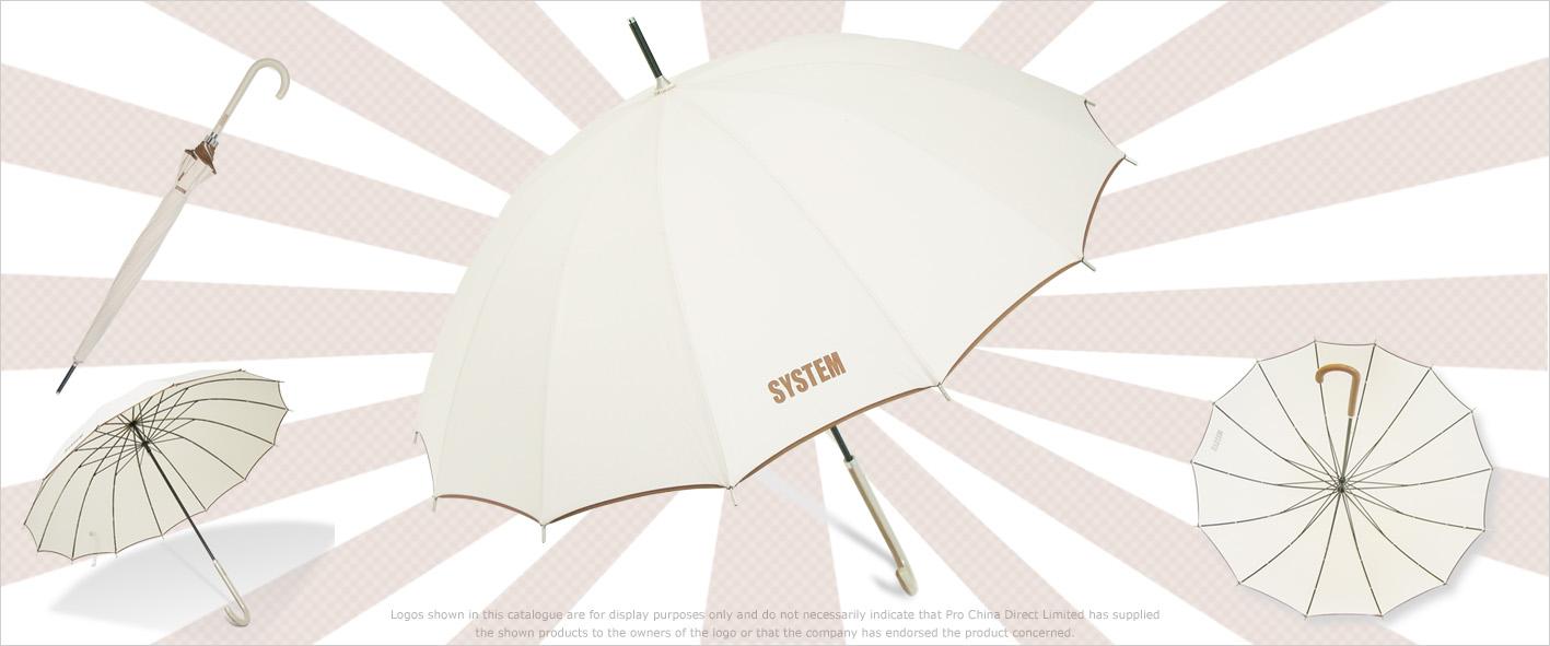 Ausgefallene Regenschirme