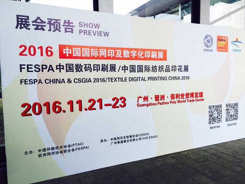 Ankündigung Fespa China 2016