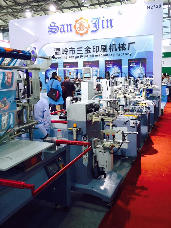 Digital Textile Printing 10