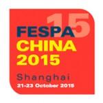 Messerundgang Fespa China 2015