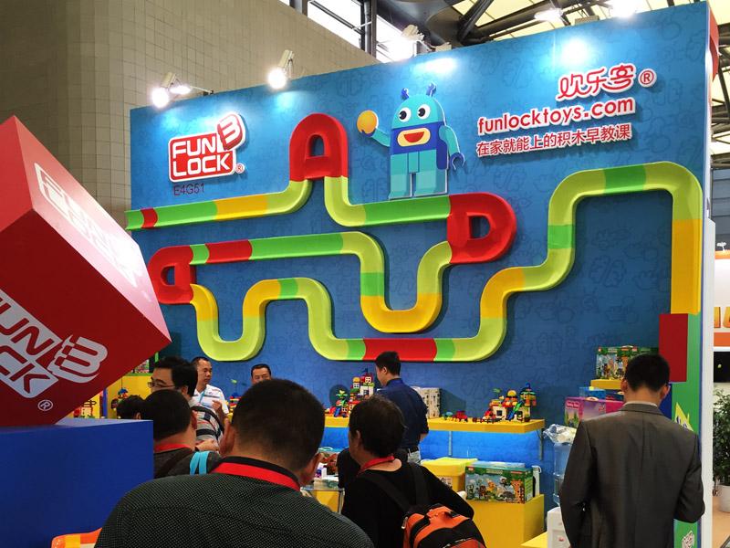 Spielwarenmesse Shanghai