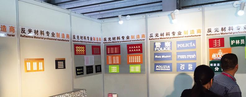 Fespa China 2015