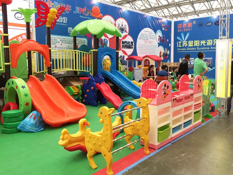 Spielplatz Geräte Spielwarenmesse Shanghai Toy Expo
