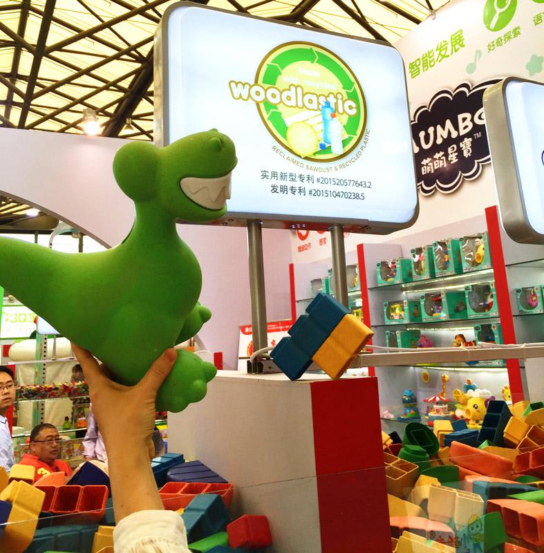 Shanghai Toy Expo