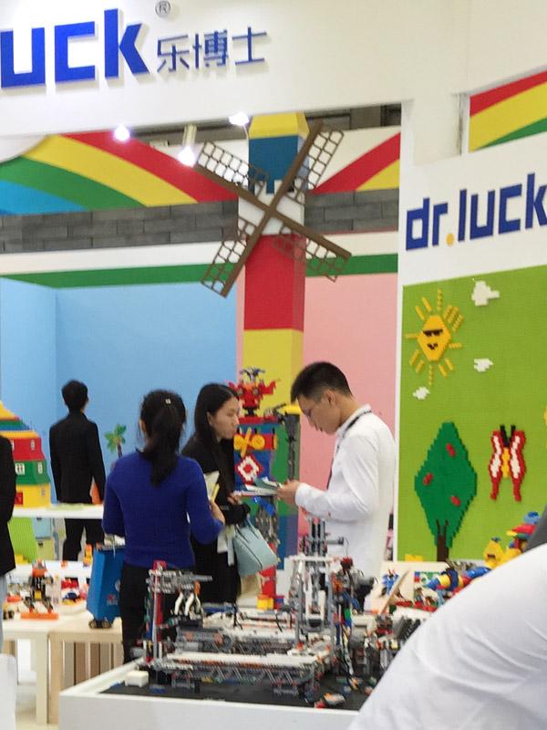 Stecksysteme auf der Spielwarenmesse Shanghai Toy Expo