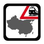 Trans-Eurasia-Express Bahntransport nach Deutschland